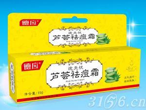 芦荟祛痘霜