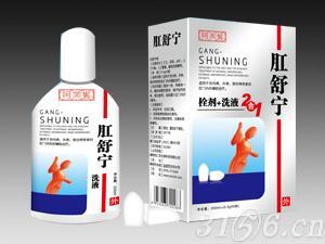 肛舒宁洗剂+栓剂