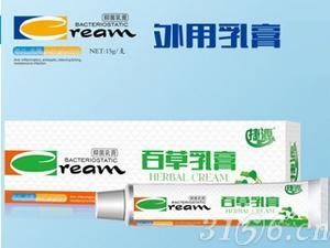 百草乳膏-抑菌乳膏