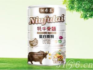 牦牛骨髓蛋白质粉