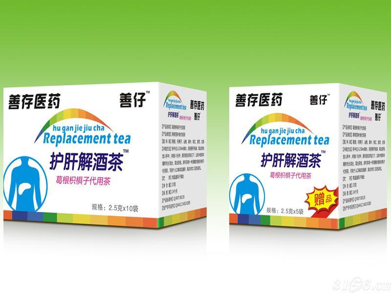 护肝解酒茶 葛根积椇子代用茶