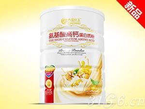 氨基酸高钙蛋白质粉