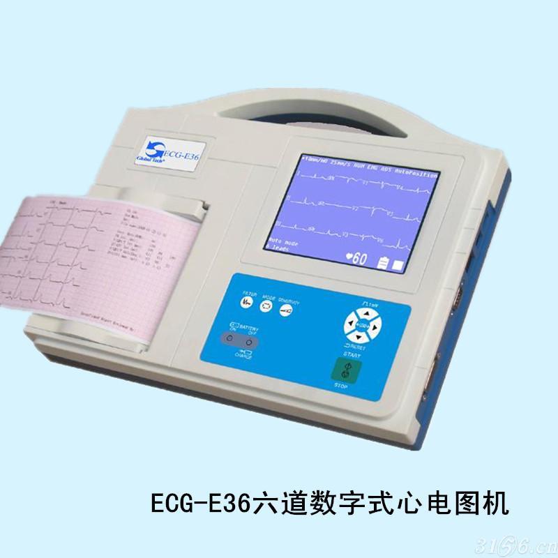 六通数字式心电图机