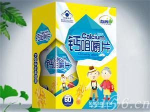 中老年钙咀嚼片(60片装)招商