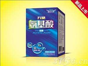无糖氨基酸(单瓶装)