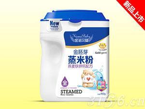 金胚芽蒸米粉桶装-燕麦铁锌钙