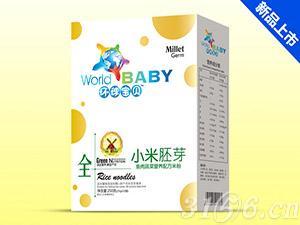 小米胚芽盒装-鱼肉蔬菜