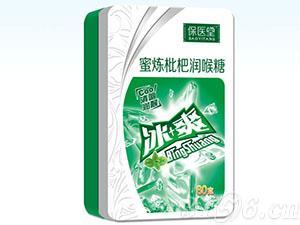 蜜炼枇杷润喉糖(铁盒)