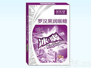 罗汉果润喉糖(纸盒)