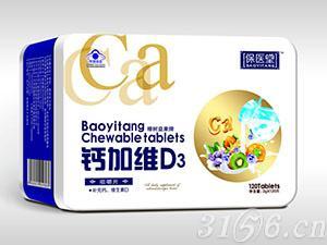 钙加维D3咀嚼片