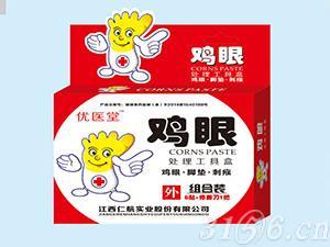 鸡眼处理工具盒(6贴)
