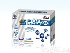 铁锌钙氨基酸口服液(10支)