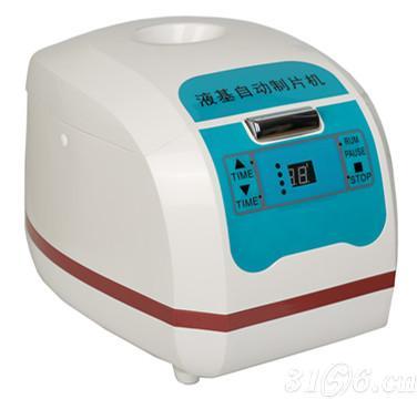 液基细胞自动制片机(KRD-12)