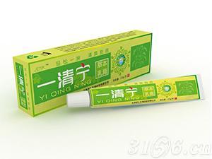 一清宁草本乳膏治疗日光性皮炎的效果怎么样