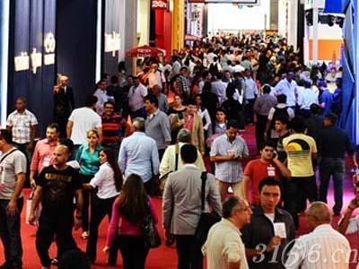第75届全国药品交易会展品范围