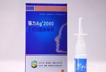强力Ag+2000银离子医用鼻腔喷雾剂