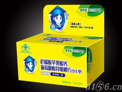 柠檬酸苹果酸钙