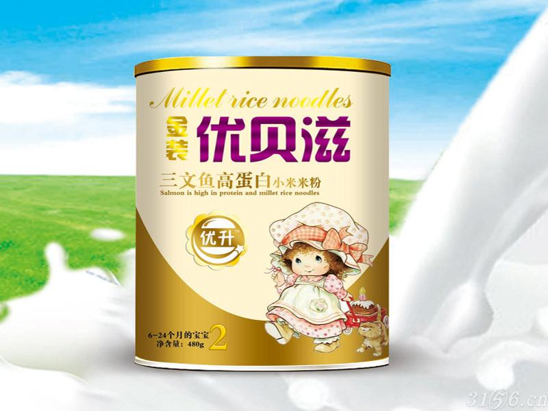 三文鱼高蛋白小米米粉听装