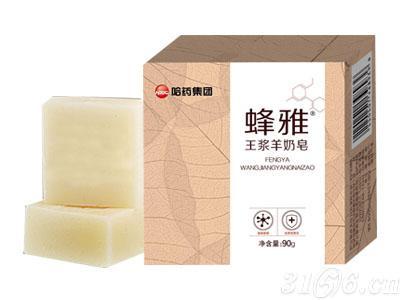 王浆羊奶皂