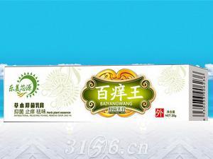 百痒王-抑菌软膏