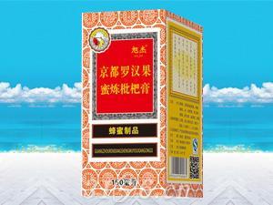 京都罗汉果蜜炼枇杷膏招商