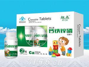 钙铁锌硒咀嚼片-儿童型