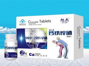 钙铁锌硒咀嚼片-中老年型