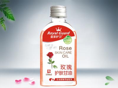 玫瑰护肤甘油