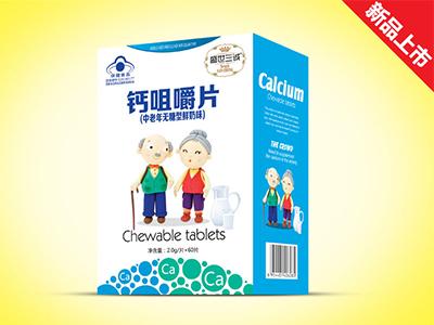 钙咀嚼片-中老年无糖型