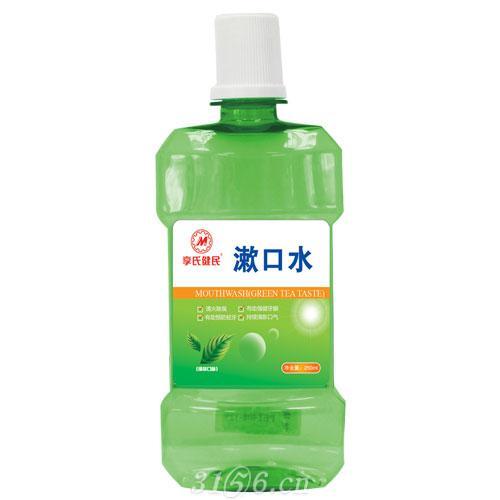 享氏健民漱口水(绿茶口味)招商