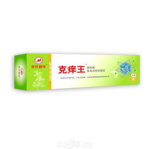 享氏健民克痒王(草本皮肤消毒膏)