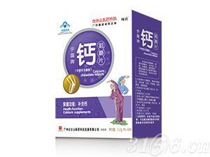 宇露牌钙咀嚼片(中老年无糖型)招商
