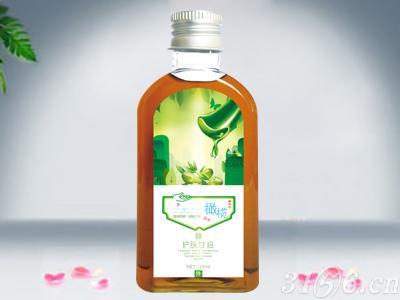 橄欖護膚甘油
