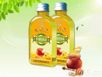 绿蜂胶护肤甘油1