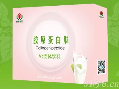 胶原蛋白Vc固体饮料