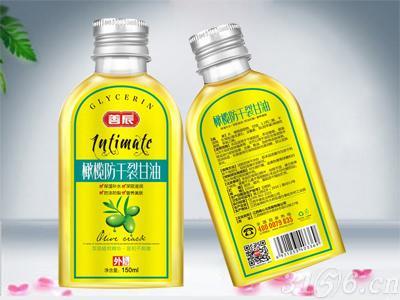 (膳辰)橄榄护干裂甘油