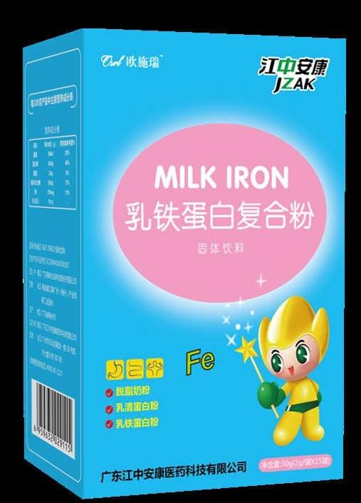 江中安康乳铁蛋白复合粉