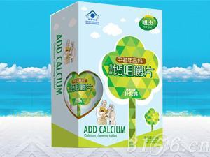 钙咀嚼片中老年高钙招商
