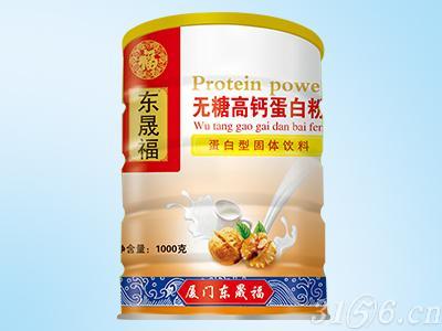 无糖高钙蛋白粉