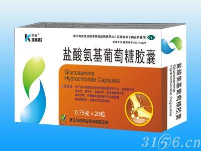 盐酸氨基葡萄糖胶囊招商