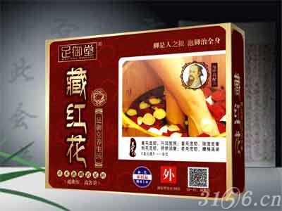 藏红花养生足浴汤(20袋)