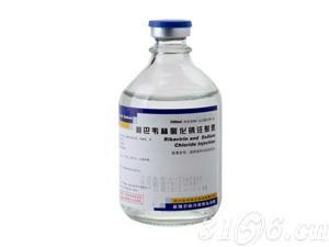 利巴韦林氯化钠注射液