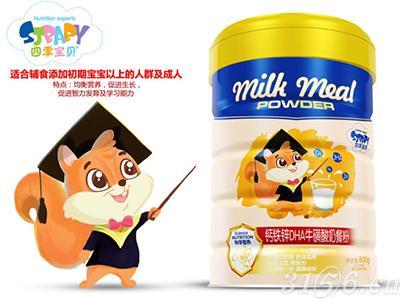 鈣鐵鋅DHA牛磺酸     奶餐粉招商