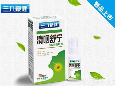 清咽舒宁口腔抑菌喷剂