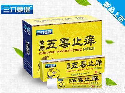 苗药五毒止痒抑菌软膏