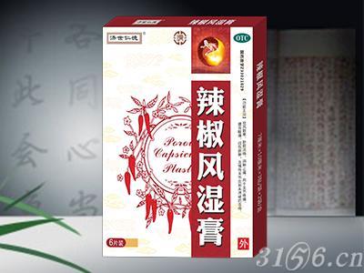 辣椒风湿膏(6贴)
