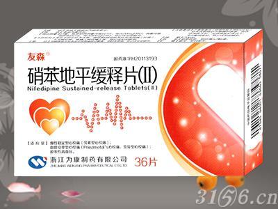 河南省国药医药集团有限公司