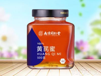 黄芪蜜(中药饮片蜂蜜)