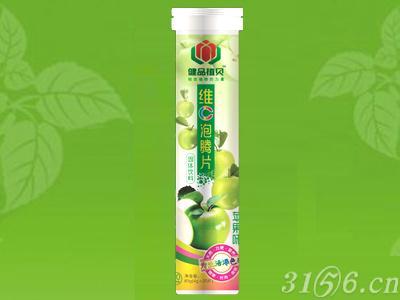 维C泡腾片(苹果味)