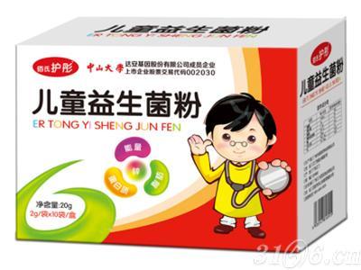 佰氏护彤儿童益生菌粉